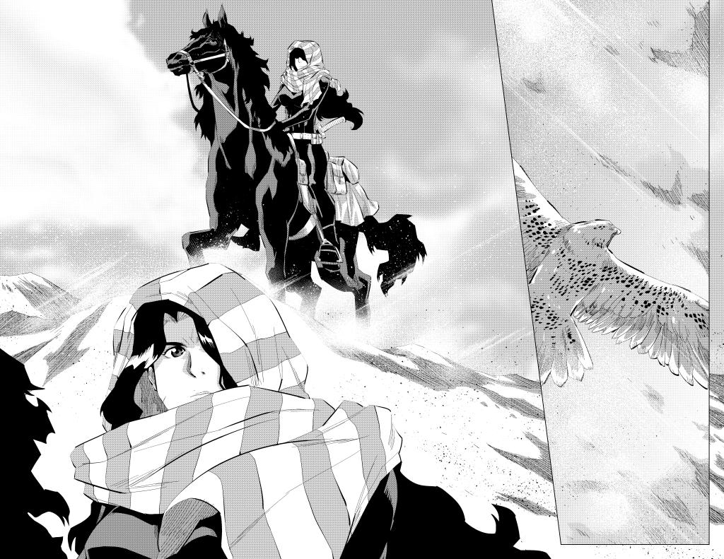 Kingdom of Assassins MANGA01_002_003 - Copy